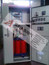 奥东电气ADGK高压电抗软启动柜 电抗器软起动柜