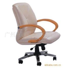 特价供应大班椅,中班椅,办公椅,会议椅,真皮办公椅