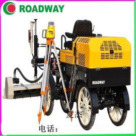 ROADWAY激光整平机混凝土整平机RWJP14混凝土激光整平机厂家供应激光扫描混凝土整平机五年免费维修养护北京市