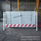 現貨供應基坑護欄網  臨邊基坑圍欄   基坑防護圍欄網