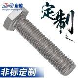 304不锈钢美制六角头螺栓ANSI标准外六角螺丝3/4-10*1-1/4-6