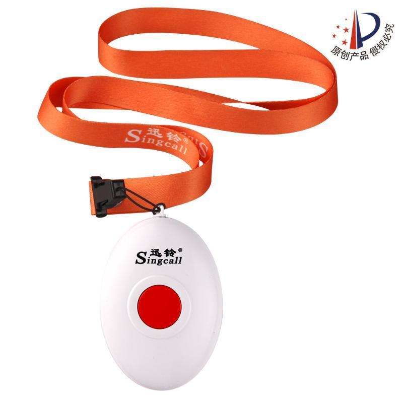 迅铃挂绳可手持无线呼叫器养老院敬老院老年公寓老人用