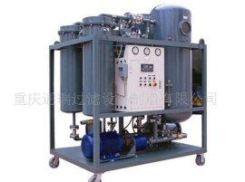 汽轮机透平油滤油机(ZJC)