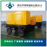 濰坊30kw-300kw移動電站移動拖車靜柴油發電機組