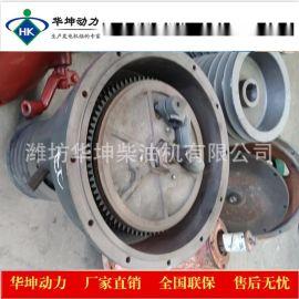 厂家供应潍坊柴油机配件固定动力柴油机离合器总成皮带轮等