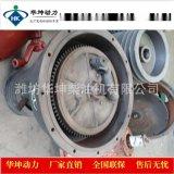 廠家供應濰坊柴油機配件固定動力柴油機離合器總成皮帶輪等