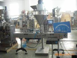 钦典添加剂粉剂自动填充包装机 洗衣粉螺杆下料粉剂包装机 半自动