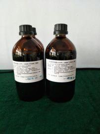 卡尔费休试剂,微量水分测定仪试剂一瓶