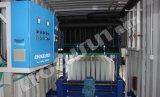 弗格森集裝箱直冷塊冰機-大型冰塊機-冰磚機-制冰設備