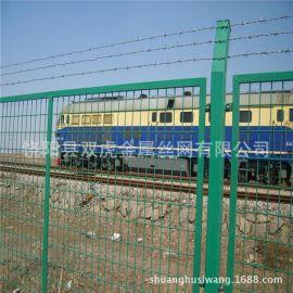 供应铁路金属网片 高铁防护栅栏  8001/8002护栏网