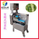 雙變頻式切菜機 輸送帶快拆清洗切菜機 蔬菜切割尺寸可調切菜機