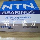 现货实拍 NTN HL-8E-NK44X75X17-1PX1 圆柱滚子轴承 NK 44X75X17