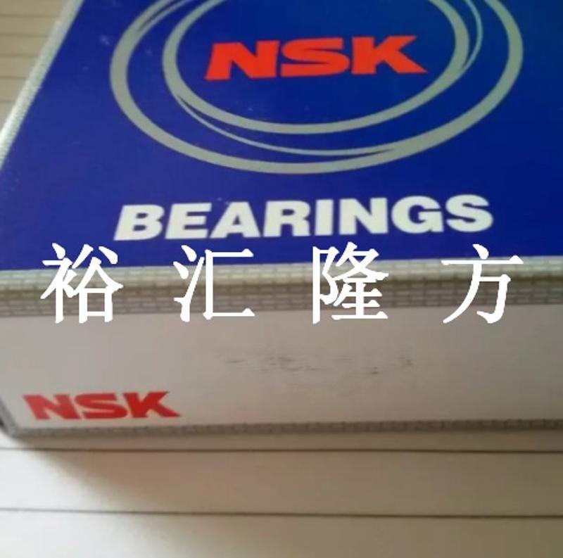 高清實拍 NSK R38Z-13  圓錐滾子軸承 R382-13 原裝正品