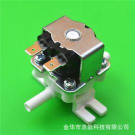 小型化直饮机电磁阀净化器饮水机加湿器热水器二分快插