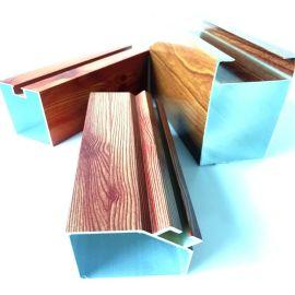 佛山厂家现场图纸深化加工定制异型多边木纹铝方通