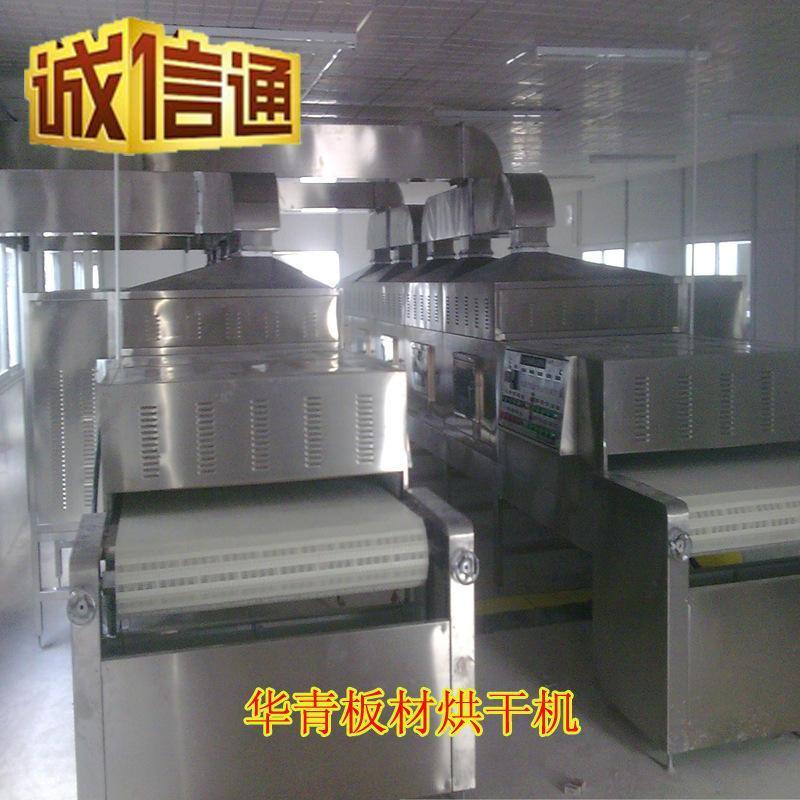 大理石微波烘干机 云南广东石材生产设备 大理石微波快速加热干燥