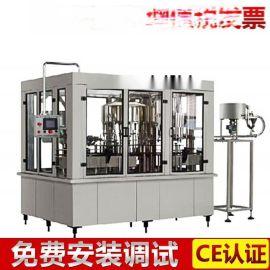 饮料生产线 玻璃瓶三合一灌装机 饮料灌装机 食品灌装机