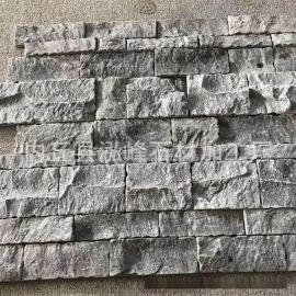 河北出品黑灰色文化石大理石粘聚 天然文化石背景牆  裝飾材料