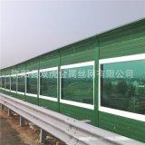 寧夏高速聲屏障  廠區降噪隔音屏障