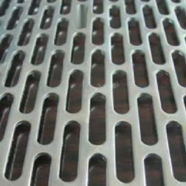 铝板冲孔网 不锈钢板圆孔网 低碳钢冲孔网