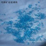 厂家供应多规格不规则形状玻璃珠 装饰 喷丸 沙漏用彩色玻璃珠
