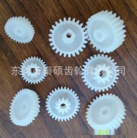 东莞市秦硕供应吸尘器齿轮组(8个/套)耐磨损低噪音价格优