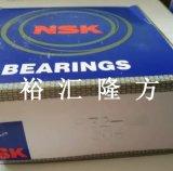 高清实拍 NSK R32-39 圆锥滚子轴承 R3239 原装正品