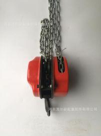 手动葫芦 不锈钢圆形手拉葫芦 钢丝绳链条手拉葫芦