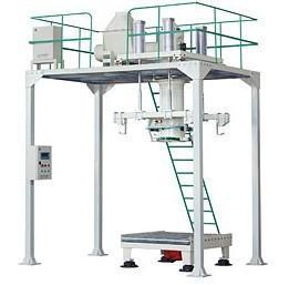 LCS-Q系列大包装称重系统(LCS-500Q/LCS-1000Q)