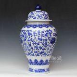 景德镇陶瓷花瓶**青花釉下彩将军罐家居装饰摆件