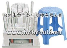 塑料凳子模具