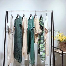 19年夏富莱尔时尚休闲真丝上衣系列 品牌折扣女装