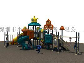 深圳兒童滑梯,戶外滑梯組合滑梯玩具首選廠家