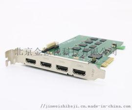 金微視高速PCIE4路HDMI採集卡 JWS-X4-HDMI