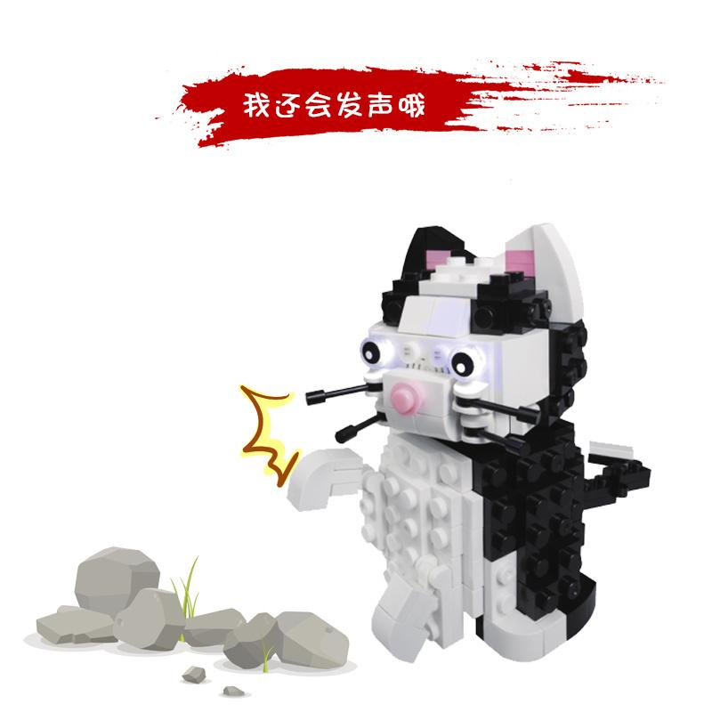 亮亮积木声控发光玩具小颗粒积木猫咪拼装益智力创意玩具女孩6岁