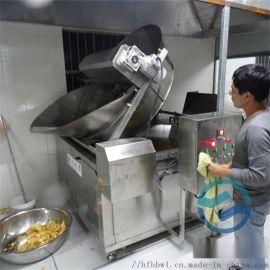 江米条油炸锅,自动搅拌油炸锅,油炸锅厂家直销