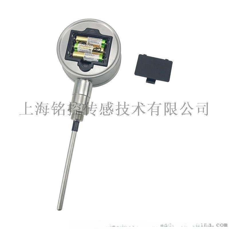 上海铭控:电池供电数字温度表