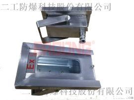 壁挂吸顶式防爆光栅对射探测器不锈钢外壳