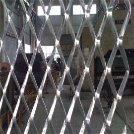 镀锌钢板网  厂家直销振兴钢板网