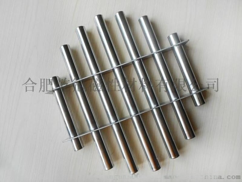 除杂质磁力架 过滤器  钕铁硼永磁磁力架