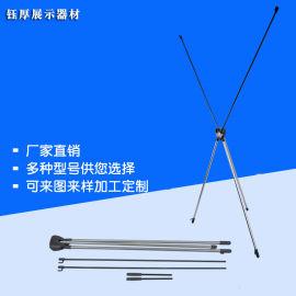 厂家直销X哈哈展示架铝合金展架出口品质