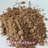 厂家批发 核桃壳滤料 含油废水处理用核桃壳