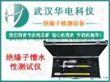 HK-HCA16绝缘子憎水性带电检测装置