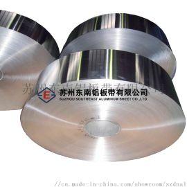 无锡厂家直销3003铝卷散热器用
