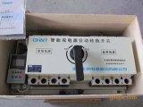 高仿正泰NZR--3P/4P双电源自动转换开关电器