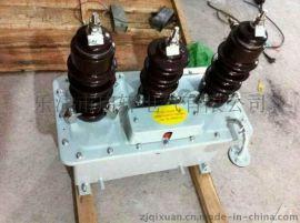 高压计量箱价格JLS3-10、组合互感器JLS3-10KV