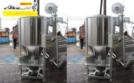 塑料烘干搅拌机,500公斤半吨带烘干立式搅拌机,不锈钢材质加厚