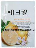 东莞华迪包装供应高档精美柠檬抗衰老面膜袋铝箔袋可定制