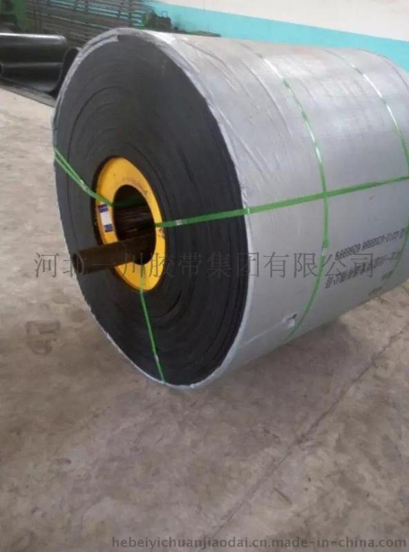ST1600  800宽,普通钢丝绳输送带