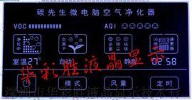 华彩胜HCS9063空气净化器LCD液晶屏